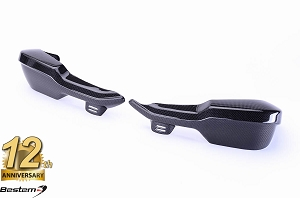 BMW R1200GS 2005 - 2007 100% Carbon Fiber Hand Protector Guards