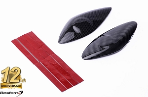 Yamaha YZF R6 2008 - 2016 100% Carbon Fiber Tank Side Guards