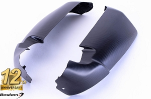 Harley Davidson VRSCF V-Rod Muscle 100% Carbon Fiber Radiator Side Panels, Matte Finish