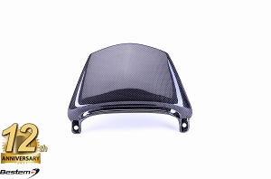 Kawasaki ZX14 2006-2018 100% Carbon Fiber Rear Tail Cover Fairing