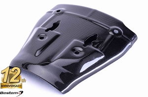 Kawasaki ZX6R 2005 - 2006 100% Carbon Fiber Heat Shield Lower