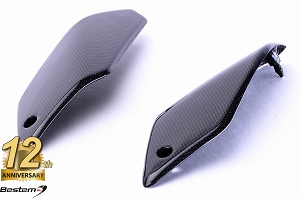 KTM DUKE 690 2012-2015 100% Carbon Fiber Under Tank Small Side Panels
