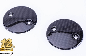 Yamaha Tmax 500 2009 - 2011 100% Carbon Fiber Clutch Covers